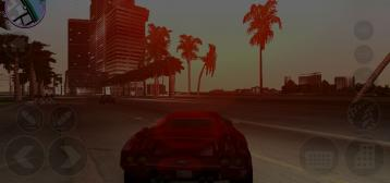 Grand Theft Auto Vice City Hack 2019 - Online Cheat For Unlimited Resources