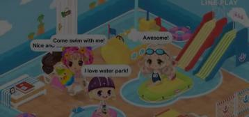 LINE PLAY Hack 2021 - Online Cheat For Unlimited Resources