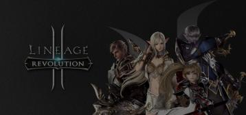 Lineage 2: Revolution Hack 2020 - Online Cheat For Unlimited Resources