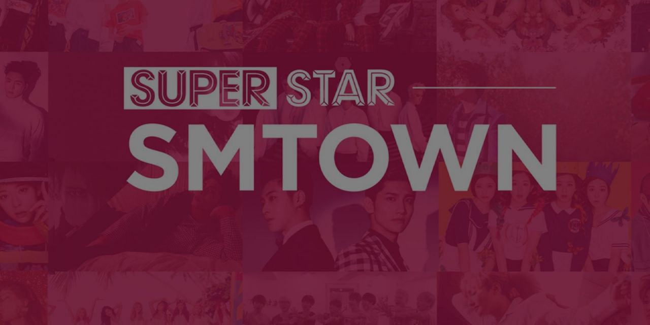 Superstar Smtown Hack 2019 - Online Cheat For Unlimited Resources